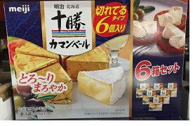 【在庫限り】【COSTCO】コストコ 【MEIJI】明治 北海道 十勝 カマンベールチーズ 90g×6箱セット (冷蔵食品) 【送料無料】