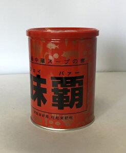 【在庫限り】【COSTCO】コストコ 【廣記商行】味覇(ウェイパー) 缶 1kg【送料無料】
