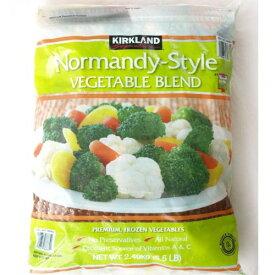 【在庫限り】【COSTCO】コストコ 【KIRKLAND】(カークランド】ノルマンディースタイル ベジタブルブレンド Normandy Vegetable Blend(冷凍野菜) 2.49kg(冷凍食品) 【送料無料】