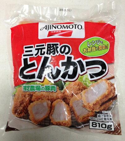 【在庫限り】【COSTCO】コストコ 味の素 三元豚のとんかつ 810g(冷凍食品) 【送料無料】