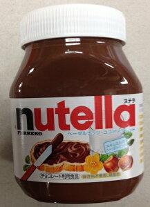【在庫限り】【COSTCO】コストコ FERRERO(フェレロ) ヌテラ【nutella】 ヘーゼルナッツ チョコレート スプレッド 750g【送料無料】