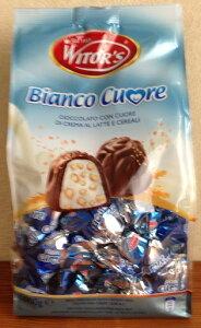 【在庫限り】【夏期クール便発送】【COSTCO】コストコ  WITOR'S(ウィターズ) ミルクチョコレート プラリネ 1kg【送料無料】