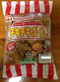 【在庫限り】【COSTCO】コストコ 【日本ハム】 チキチキボーン 900g (冷蔵食品) 【送料無料】