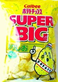【在庫限り】【COSTCO】コストコ 【Calbee】カルビー ポテトチップス のりしお スーパービッグ SUPER BIG 466g 【送料無料】