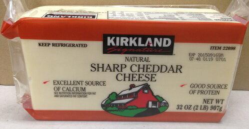 【在庫限り】【COSTCO】コストコ【KIRKLAND】(カークランド)シャープホワイトチェダーチーズ 907g SHARP CHEDDAR CHEESE(冷蔵食品)【送料無料】