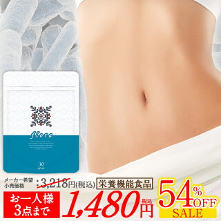 【iqumore公式】イクモアフローラ(単品30日分)/頭皮ケア、スカルプケア