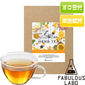 イクモア(iqumore)ハーブティー 1包 30日分 茶 全身の巡りの活性化 ハーブ&アロマテラピー専門店「生活の木」共同開発