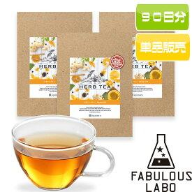 イクモア(iqumore)ハーブティー 3包 90日分 茶 全身の巡りの活性化 ハーブ&アロマテラピー専門店「生活の木」共同開発
