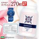 【定期購入/ポイント15倍/iqumore公式】イクモアサプリメント 270粒(約90日分)/ 女性用サプリメント / ヘア…
