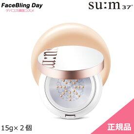 [送料無料][正規品]サン アウェイ クーリング サン CC EX SPF50+/PA+++ 15g*2【スム】【スム37】【韓国コスメ】【自然発酵化粧品】Sun-away Cooling Sun CC EX【日焼け止め】