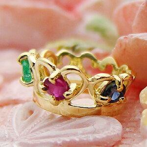 刻印できるティアラベビーリング宝石3個【K18イエローゴールド】【ペンダントヘッド】出産記念 誕生祝い 出産祝い