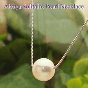 本真珠あこや一粒ネックレス7mm/ベネチアチェーン【プラチナ】40cm