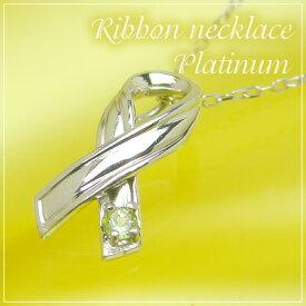 リボンの天然誕生石ペンダントネックレス/プラチナ[ペリドット]※ネックレスチェーン付き