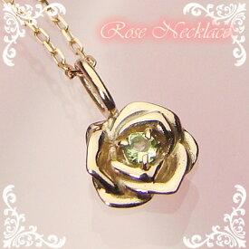 ローズ(薔薇)天然誕生石ペンダント/K10ピンクゴールド[ペリドット]※ネックレスチェーン付き
