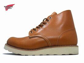 """【交換送料無料】レッドウィング アイリッシュセッター RED WING 9871 6""""ROUND-TOE Gold Russet""""Sequoia"""" ゴールドラセットセコイア 犬タグ【ケア用品2点プレゼント!】REDWING レッドウイング メンズ ブーツ men's boots"""