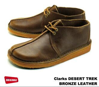 克拉克斯沙漠跋涉青铜皮革 CLARKS 沙漠跋涉 26110029 BRONZ 美国标准男人男士皮靴