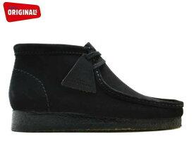 クラークス ワラビーブーツ CLARKS WALLABEE BOOT 26133281 ブラックスエード US規格 メンズ ブーツ men's boots