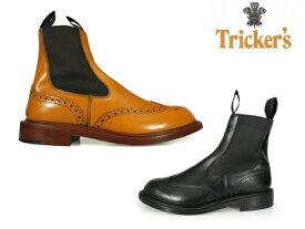 トリッカーズ レディース ウィングチップ サイドゴアブーツ ブーツ TRICKER'S ACON BLACK SIDEGORE BOOT レザーソール L2754 エーコン ブラック