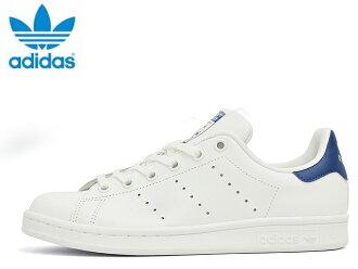 Adidas Stan Smith Blue Womens