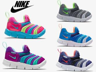 耐克发电机免费婴儿耐克发电机免费所有五种颜色 343938 412 502 617 503 005 运动鞋孩子 & 宝贝孩子鞋的孩子