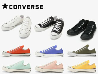 CONVERSE ALL STAR 100 COLORS OX カラーズオックス of the 100th anniversary of Converse all-stars