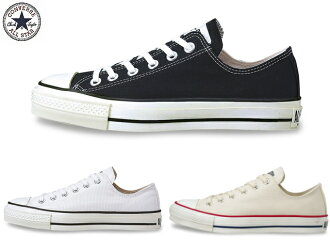 Face to Face  Converse all-star made in japan made in Japan low cut  CONVERSE ALL STAR J OX  08d97a6ce