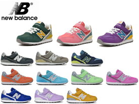 f37270147d39d ニューバランス キッズ スニーカー 996 new balance KV996 CKY CWY LVY MAY MTY ORY TBY BBY BRY