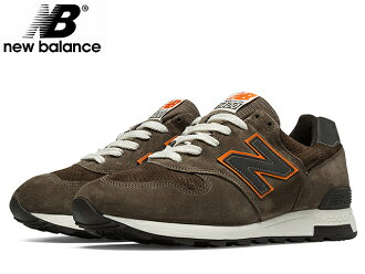 新平衡 1400 CSR 男士运动鞋 newbalance M1400 CSR 棕色 / 橙色马登在美国男子运动鞋