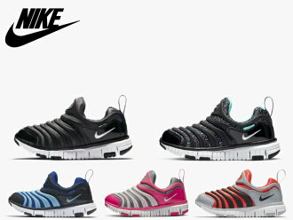 All 343738 Nike dynamo-free kids Jr. NIKE DYNAMO FREE four-colored 306 416 619 803 sneakers kids & baby children shoes kids baby