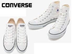 コンバース オールスター CONVERSE CANVAS ALL STAR COLORS HI OX ホワイト/ブラック カラーズ ハイ オックス【メーカーお取り寄せ含む】