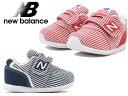 ニューバランス キッズ 996 スニーカー new balance FS996 REI NBI ストライプ キッズ&ベビー 子供靴 kids baby