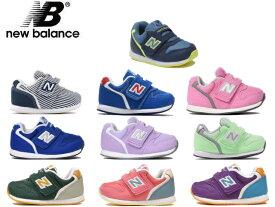 ニューバランス 996 ベビー new balance FS996 LVI MTI BBI BRI TPI TGI TVI NBI BDI CLC キッズ 子供靴