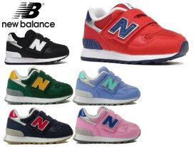 ニューバランス ベビー キッズ ジュニア 313 new balance IO 313 NV PK GR LC ネイビー ピンク グリーン ミント 子供靴 スニーカー