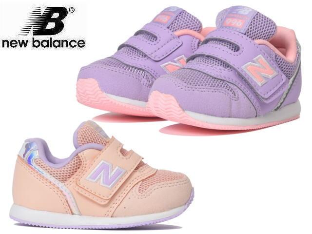 ニューバランス キッズ 996 スニーカー new balance IV996 パープル ピンク M1 M2 キッズ&ベビー 子供靴 kids baby【店頭受取対応商品】【メーカー取寄せ含む】