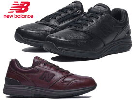 ニューバランス 585 ワイズ 4E 6E 2E メンズ ウォーキング MW585 BK WB ブラック ブラウン newbalance スニーカー