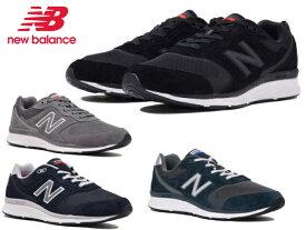 ニューバランス 880 4E 2E メンズ ウォーキング MW880 BS4 GS4 NY4 NS4 ブラック ネイビー グレー ネイビー newbalance スニーカー