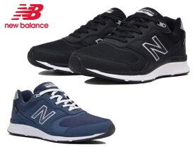 ニューバランス 880 レディース ウォーキング 2E WW880G B4 N4 ネイビー ブラック newbalance スニーカー GORE-TEX ゴアテックス