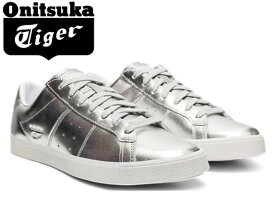 オニツカタイガー ローンシップ スニーカー レディース メンズ Onitsuka Tiger LAWNSHIP 3.0 020 ピュア シルバー×ピュア シルバー