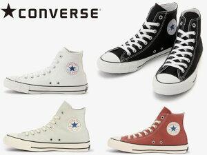 コンバース オールスター 100周年 ハイカット CONVERSE ALL STAR 100 COLORS HI カラーズ HI【メーカーお取り寄せ含む】
