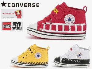 コンバース ベビー オールスター トミカ CONVERSE BABY ALL STAR N TOMICA MT V-1子供靴 ファーストシューズ