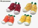 コンバース ベビー フルーツ N フルーツ CONVERSE BABY ALL STAR N FRUITS V-1 子供靴 ファーストシューズ