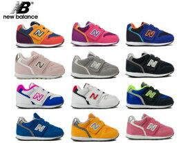 ニューバランス IZ996 996 ベビー キッズ ジュニア newbalance IZ996 グレー ネイビー ピンク ブルー マリーゴールド CGY CNV CPK CBL CGD PPK PLU PMN DO DC DN 子供靴 スニーカー