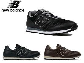 ニューバランス ML373 メンズ レディース BLK BRN NVY new balance newbalance ブラック ブラウン ネイビー 【メーカー取寄せ含む】