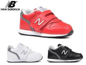 ニューバランス キッズ ベビー IZ996L 996 スニーカー new balance ブラック ホワイト レッド BK WH RD 子供靴 スニーカー 子供靴 kids baby