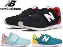 Newbalance pv220 1