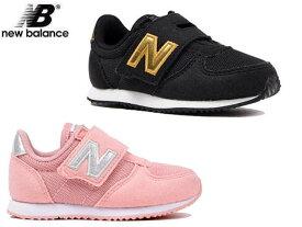 ニューバランス キッズ ベビー 220 スニーカー new balance PV220 IV220 HKG HPS ブラック ピンク キッズ ベビー 子供靴 kids baby