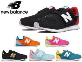ニューバランス キッズ ベビー 220 スニーカー new balance PV220 IV220 BR2 GR2 LB2 キッズ ベビー 子供靴 kids baby