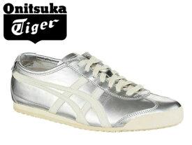 オニツカタイガー メキシコ66 スニーカー メンズ レディース Onitsuka Tiger MEXICO 66 9399 SILVER/WHITE