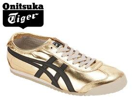 オニツカタイガー メキシコ66 スニーカー メンズ レディース Onitsuka Tiger MEXICO 66 9490 GOLD/BLACK