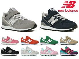 ニューバランス キッズ ジュニア 996 YV996 newbalance グレー ネイビー ピンク ベージュ グリーン CGY CNV CPK CBE CGN COR子供靴 スニーカー 子供靴 kids baby
